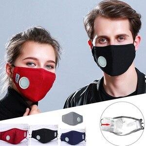 Маска для рта лица фильтр для рта с активированным углем маска для рта унисекс защита от пыли