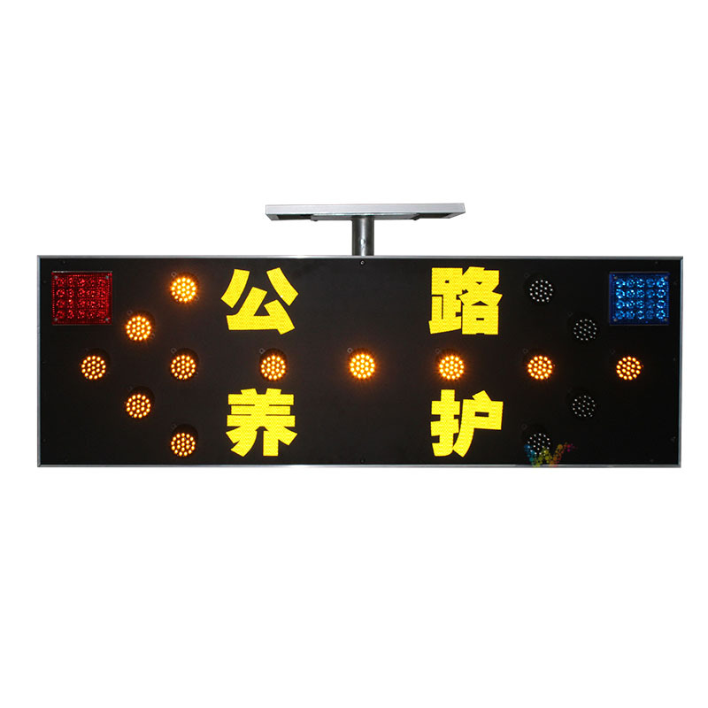 Solar Construction Guiding Card LED Arrow Car Mounted Direction Guiding Lamp Customizable Solar Sign Board WDM