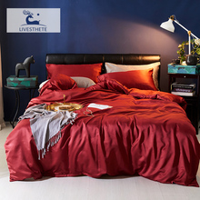 Liv-Esthete Luxury 100% Silk Wine Red Bedding Set Silky Duvet Cover Pillowcase Flat Sheet Double Queen King Bed Linen For Home