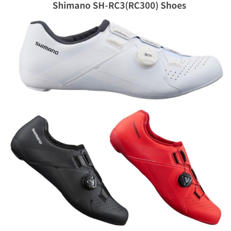 2021 Новая shimano SH RC3 RC300 дорожная обувь вентиляционные дороги углерода обувь SH-RC3 дорожная блокировка обувь RC3 Велосипеды обувь