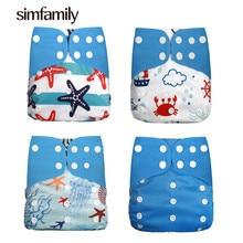 [Simfamily] 4 шт./компл. Регулируемый моющаяся ткань пеленки крышка многоразовые подгузники из ткани 0-2years, на Возраст 3-15 кг для малышей