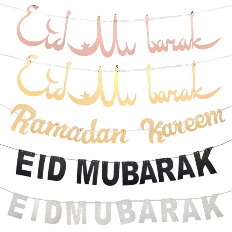 Золотой баннер Eid Mubarak, настенный баннер Рамадан Kareem, Бумажная гирлянда, ИД флаг, фестиваль, флажки, Мусульманский Стиль