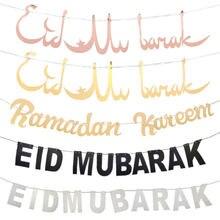 Banderole murale suspendue pour l'eid Mubarak, guirlande en papier avec Ramadan Kareem, banderole de fête, décoration musulmane islamique