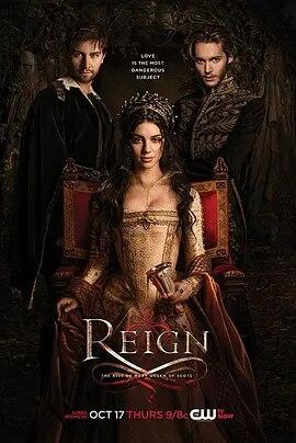 风中的女王第一季