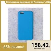 Case LuazON Silicone IPhone 6 Plus, blue 2985127