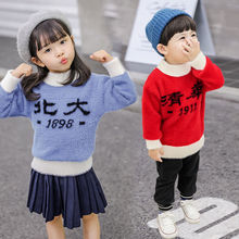 Preppy Style Autumn Winter Kids Boys Girls Sweaters Design Knitted Pullover Casual Toddler Top Woolen Fleece Child Sweater