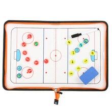 Хоккейная тактическая доска из искусственной кожи складной тренировочный тренерский инвентарь практичный на молнии Магнитный красочный портативный