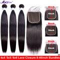 30-дюймовые прямые человеческие волосы, пряди с застежкой, Maxine Hair HD, кружевная застежка 5x5, с пряди, 6x6 и пряди