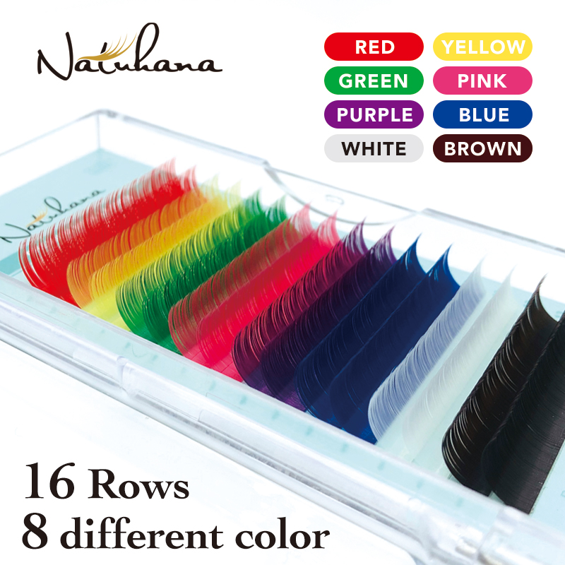NATUHANA 16rows 8 Different Mix Color Eyelash Extension Premium Individual Mink Colored False Eyelashes Silk Colour Eye Lashes