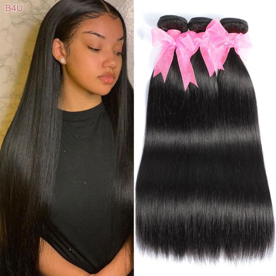 Прямые пучки, человеческие волосы, бразильские натуральные черные волосы, волнистые волосы 4 Реми, пряпряди человеческих волос, сделки для н...
