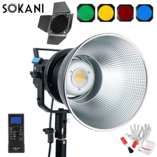 Sokani X60 V2 LED Video ışık 80W 5600K sürüm 2 günışığı dengeli CRI96 TLCI 95 + 5 ön programlanmış aydınlatma etkisi Bowens dağı