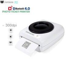 PAPERANG P2 карманный портативный мини-принтер с Bluetooth фото телефона 300 dpi HD Термопринтер для печати этикеток для iOS Android Windows 1000 mAh