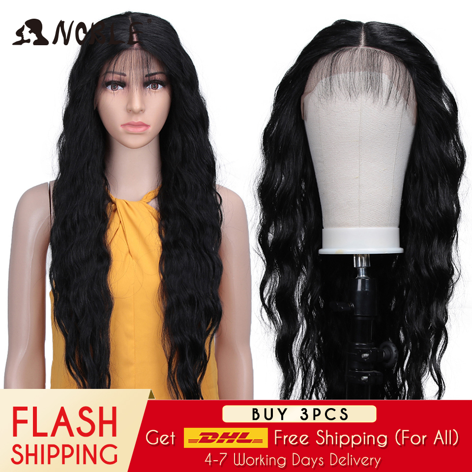 Noble Synthetic Lace Front Wig Long Wavy Ombre Blonde Wig Natural Hair Wigs Part Synthetic Wigs For Black Women Lace Front Wigs