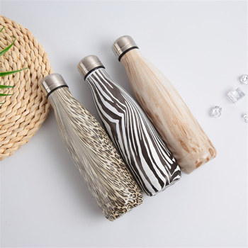 Leopard Wood Water Bottle Stainless Steel Thermos Vacuum Flask Insulated Heat Cold Coffee Cup Travel Mug Kids Gym Drink Bottle 3