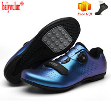 2020 professional anti skid outdoor athletic racing bike shoes