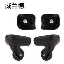 Mute casters  pull rod box black Wheels Accessories Casters For rolling  suitcase  Luggage Parts  Wheels Suitcase with casters
