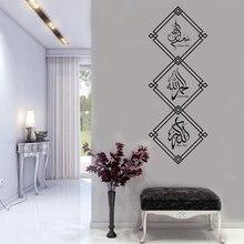 Subhan Allah alhamdulil-m Wall Sticker arte musulmana calligrafia arabo finestra decalcomania Home Decor Wallpaper M225