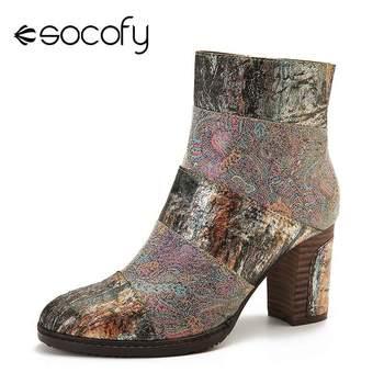 SOCOFY or fantaisie modèle en cuir véritable épissage femmes beau talon haut bottes courtes dames femmes chaussures Botas Mujer 2020