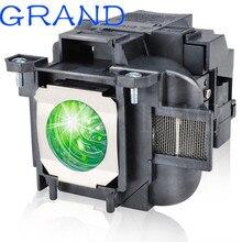 Конкурентная прожекторная лампа ELPLP78 для EB-945/955 w/965/EB-X24 EB-X25 EH-TW490 EH-TW5200 EH-TW570 EX3220 EX5220 EX5230 GRAND