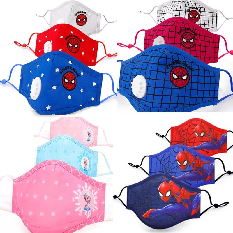 Бесплатный подарок фильтровальная бумага PM2.5 модная мультяшная маска для лица для детей моющаяся многоразовая маска для лица хлопковая тка...