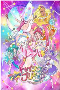 Star☆ Twinkle 光之美少女[更新至32集]