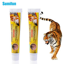 Sumifun 2 pçs psoríase erval creme bacteriostasis eczema dermatite anti-inflamatório prurido antipruritic eczematoid pomada