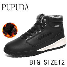 PUPUDA snow boots winter new fashion sport shoes sneakers men waterproof korean trend running shoes big size12 classic outdoor(China)
