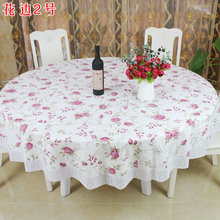 Waterproof and oil-proof disposable round tablecloth, plastic PVC tablecloth