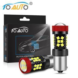 2pcs Canbus P21W 1156 BA15S LED PY21W BAU15S BAY15D P21/5W LED Bulb Car Turn Signal Daytime Running Light DRL Lamp 12V