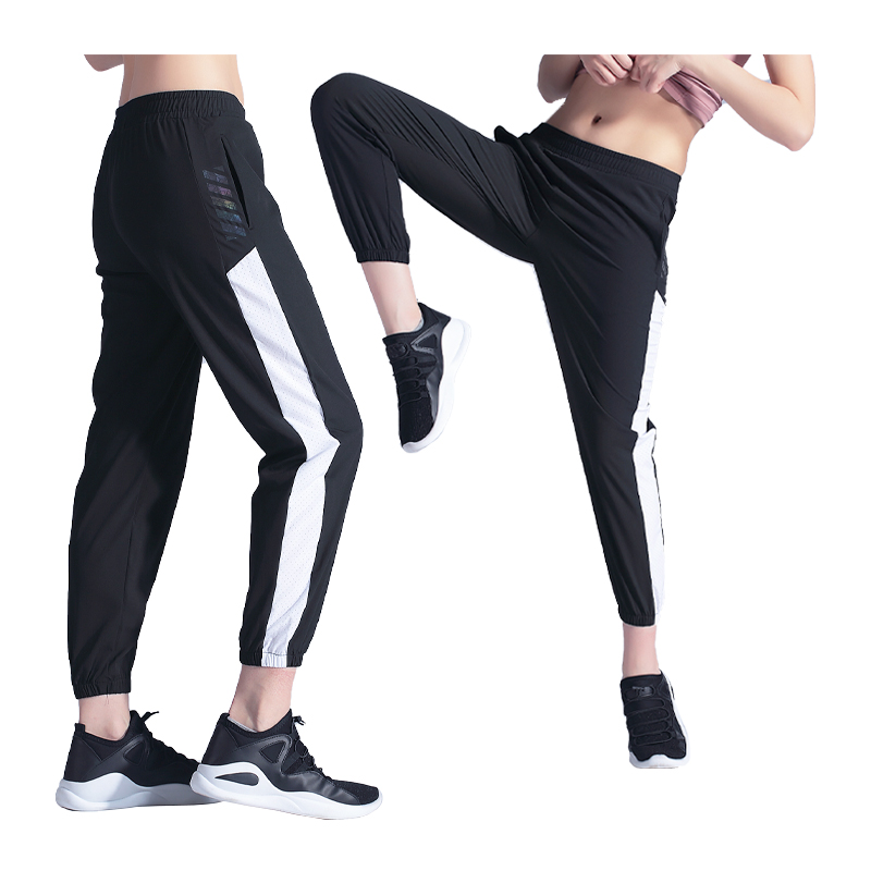 Yoga Running Sweatpants High Waist Loose Breathable Trousers Quick Dry Patchwork Fitness Training Legging Women Sports Pants