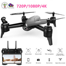 WiFi Quadcopter RC Drone 4K Camera Optical Flow 1080P HD Dual Camera Aerial Video Remote Control Helicopters Aircraft Toys Kids