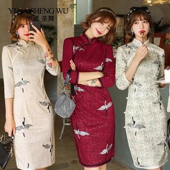 Chińska sukienka w stylu Qipao dla kobiet elegancki żuraw 2020 aktualności Sexy Qipao Vestidos wesele suknie Cheongsam Split Vintage Style tanie i dobre opinie YI NA SHENG WU Poliester CN (pochodzenie) Cheongsams LGD316A#YLEJ2393 Ryps Chinese Dress M L XL XXL 3XL as picture Crane