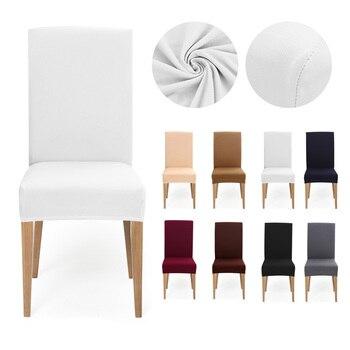 1/2/4/6 Pcs Jacquard Plain Dining Chair Cover - Spandex Chair Covers 3 Chair And Sofa Covers