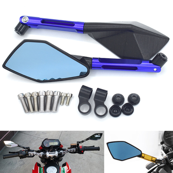 Rearview mirror motorcycle general integral CNC aluminum alloy racing scooter battery car rearview mirror For Suzuki Vstrom 650 image