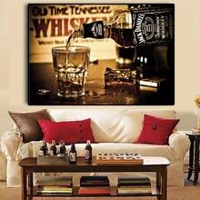 Настенные плакаты и принты для виски напитков Современные художественные