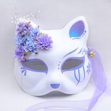 Kimono japonés pintado a mano con mascarilla de gato y zorro, cosplay de anime púrpura degradado en azul de seda con campanas con flores