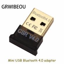 Kablosuz USB2.0 Mini Bluetooth 4.0 CSR4.0 adaptörü Dongle Windows xp/7/8/10 PC dizüstü bilgisayar adaptörü Bluetooth alıcısı verici