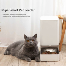 Xiaomi Mijia Smart Tự Động Thức Ăn Cho Thú Cưng Hộp Chia Thức Ăn Bát Ứng Dụng Điều Khiển Hạt Giao Hàng Hộp Đựng Thông Minh Liên Kết Cho Chó Mèo