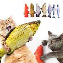 Brinquedo do gato brinquedo do gato brinquedo do gato brinquedo eletrônico brinquedo do gato dos peixes cerca de 30cm