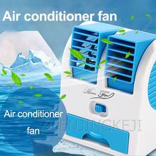 Настольный Электрический вентилятор с двумя портами аккумулятором