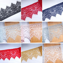3 Meters 18cm Wide Multi French chantilly lace Fabric embroidered trims with scallop eyelash edge on single side Dress Edge