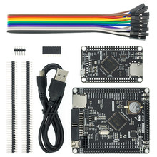 Placa de desenvolvimento stm32f407vet6 placa de desenvolvimento 512 k/1024 k sistema stm32 placa de núcleo mini placa de desenvolvimento f407 placa de aprendizagem de chip único