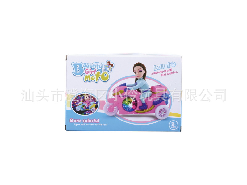 Girl'S Toy Electric Universal Motorcycle Princess Doll Light Included Light Music Model Motorcycle Toy Car Model