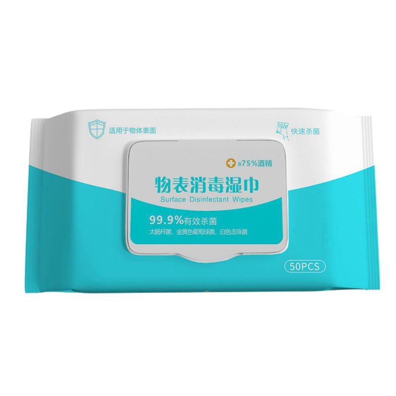 Portable Disinfection Antiseptic Pads Alcohol Swabs Wet Wipes Skin Cleaning Care Disinfection First Aid Cleaning Tissue Box