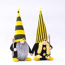 2021 Faceless bebek Bumble Bee çizgili Gnome İskandinav Tomte Nisse İsveç bal arısı Elfs yaşlı adam bebek hediyeleri oyuncaklar