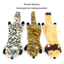 New pet dog toys supplies bite-resistant tiger lion toy plush 3 styles available
