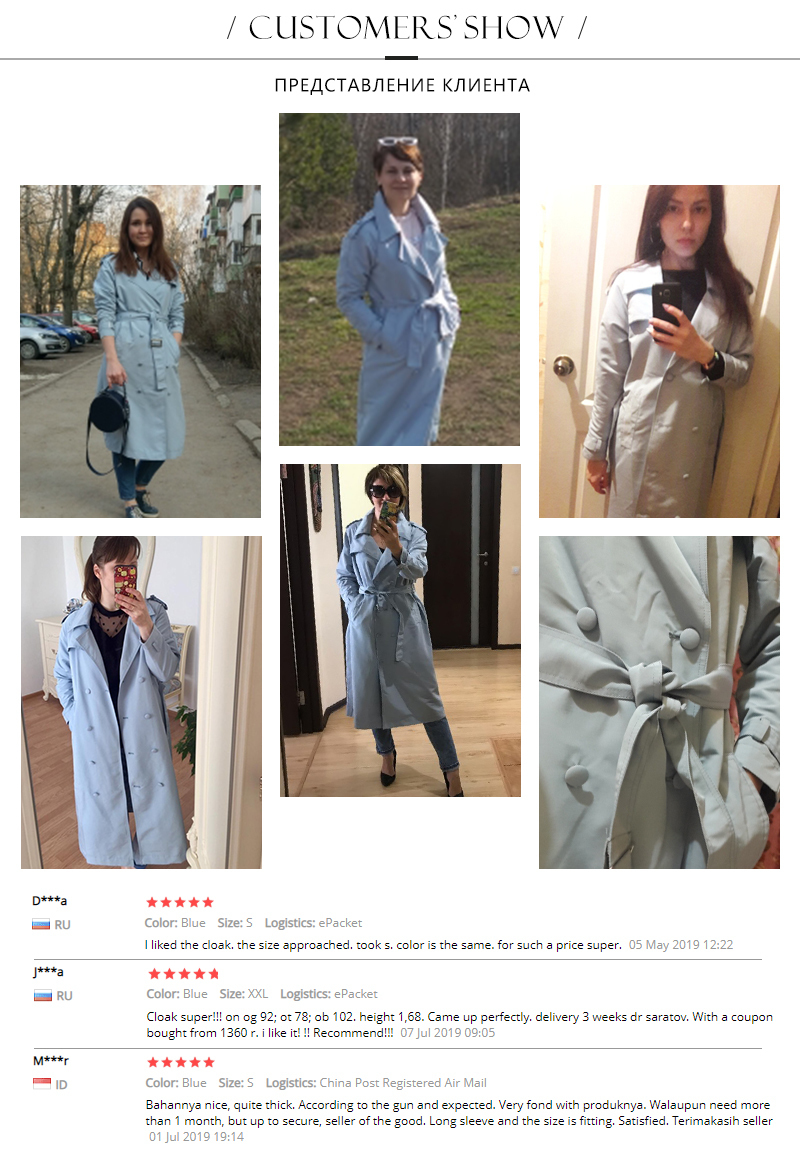 HDY Haoduoyi Women Casual Solid Color Double Breasted Outwear Sashes Office Coat Chic Epaulet Design Long Trench Coat Autumn 4