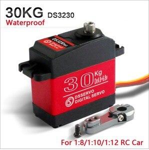 Image 5 - 1 X Wasserdichte servo 20KG 25KG 30 KG und hohe geschwindigkeit metall getriebe digital servo baja servo für 1/8 1/10 skala RC Autos