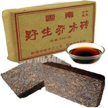 Pelo velho puer er pupuerh chá chinês 2005 ano yunnan maduro puer er chá tijolo chá 250g envelhecido pu-erh melhor chá orgânico