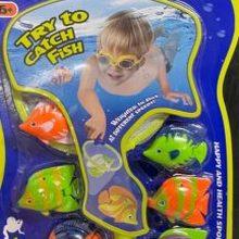 Fishing Game for Aremar pool